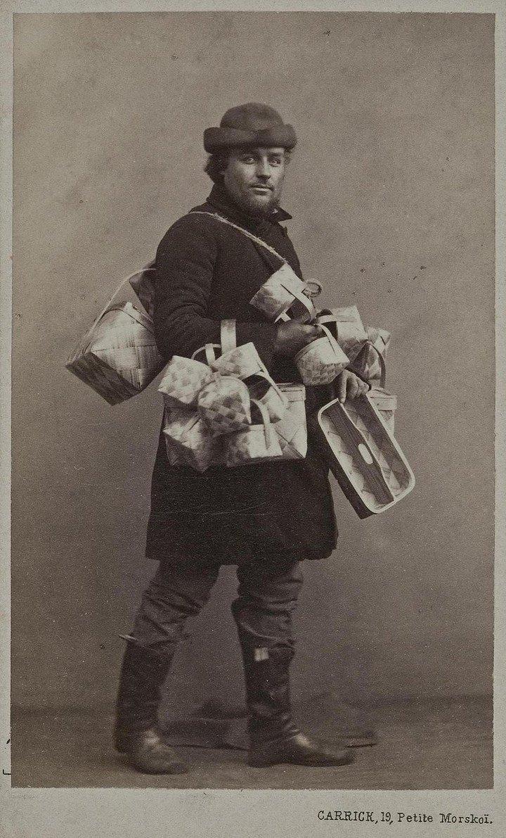 Царская Россия в лицах. 1860-1870-е (17)