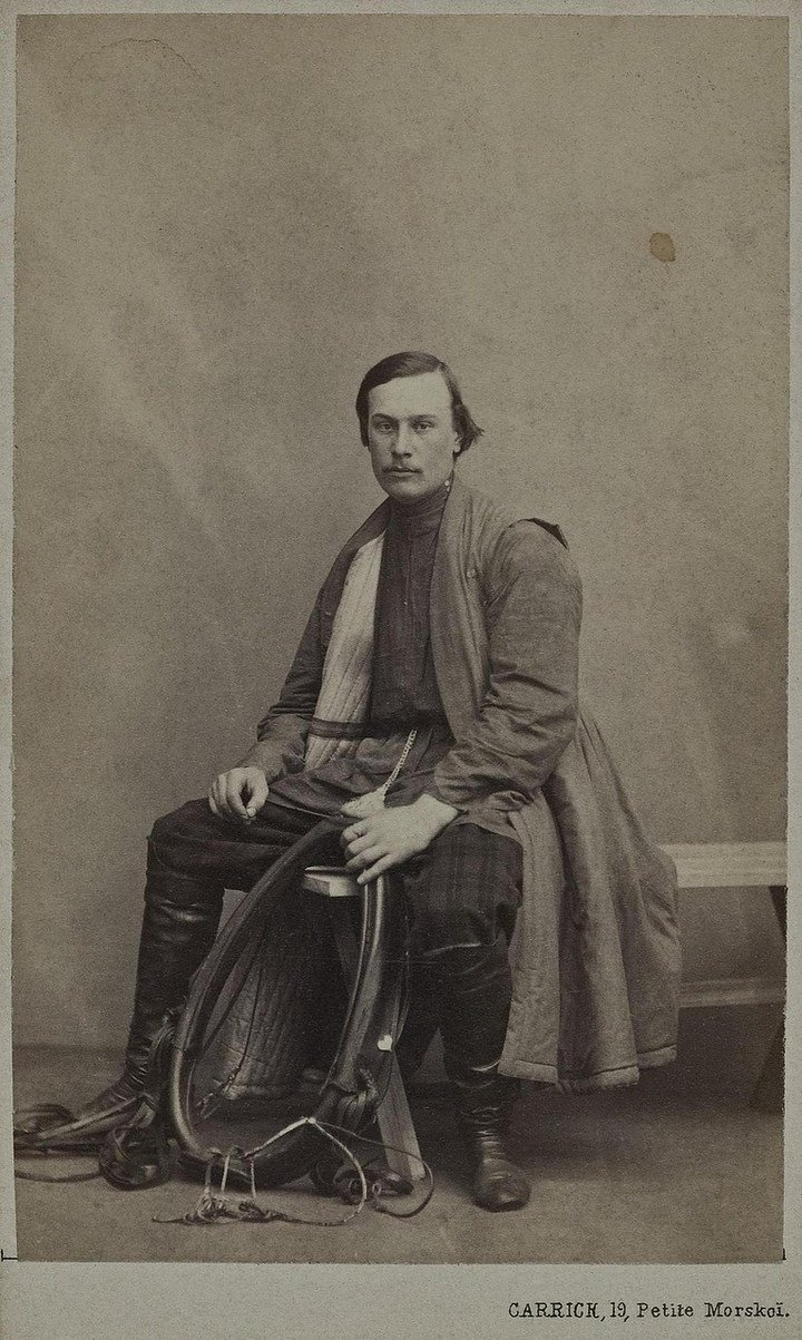 Царская Россия в лицах. 1860-1870-е (18)