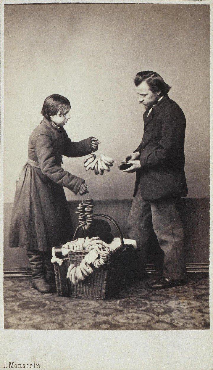 Царская Россия в лицах. 1860-1870-е (26)