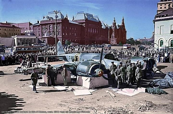 Немецкий Junkers Ju 88 в Москве (1)