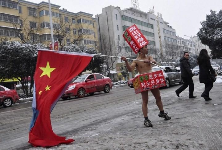 Повседневная жизнь в Китае (20)
