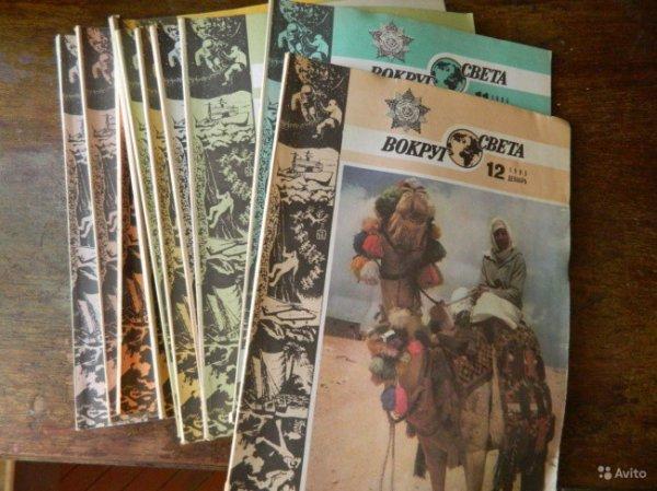 12 журналов из нашего детства (8)