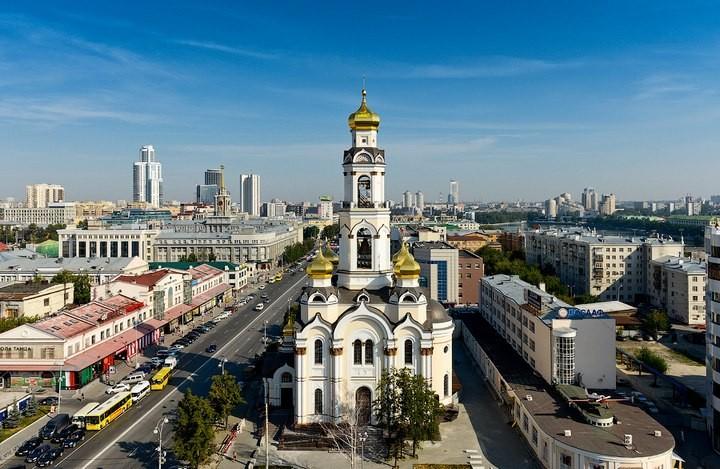 Интересные места Екатеринбурга (1)