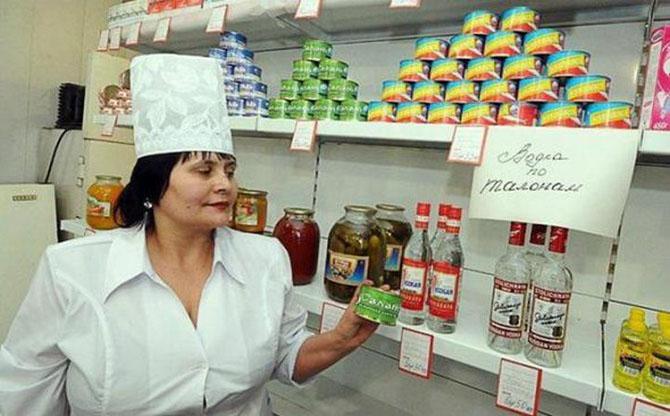 На что хватало средней зарплаты в СССР (1)