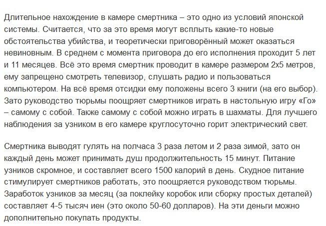 http://pulson.ru/wp-content/uploads/2015/12/3-5.jpg
