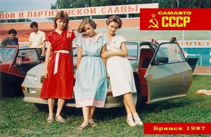 Всесоюзный слет самодельных автомобилей. Брянск, 1987 год (1)