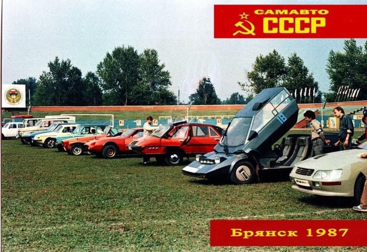 Всесоюзный слет самодельных автомобилей. Брянск, 1987 год (2)