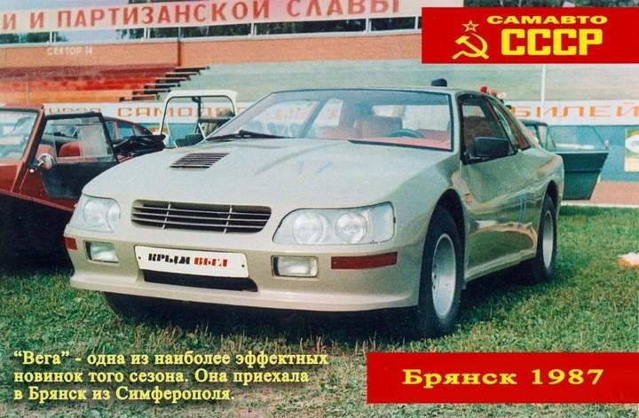 Всесоюзный слет самодельных автомобилей. Брянск, 1987 год (4)