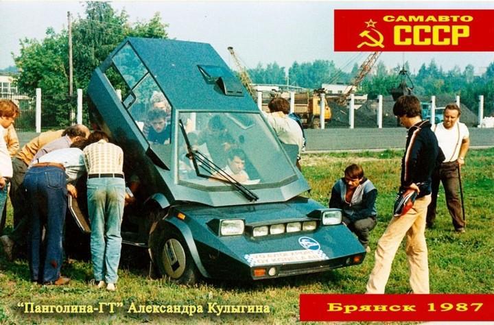 Всесоюзный слет самодельных автомобилей. Брянск, 1987 год (7)