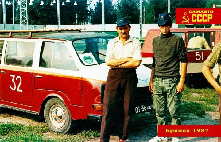 Всесоюзный слет самодельных автомобилей. Брянск, 1987 год (14)