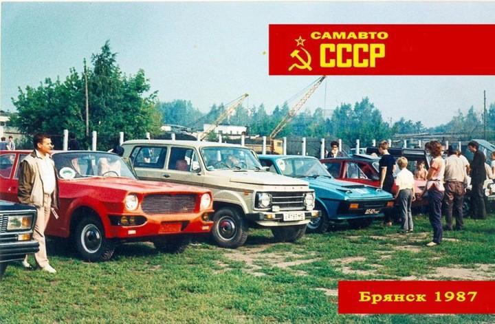 Всесоюзный слет самодельных автомобилей. Брянск, 1987 год (18)