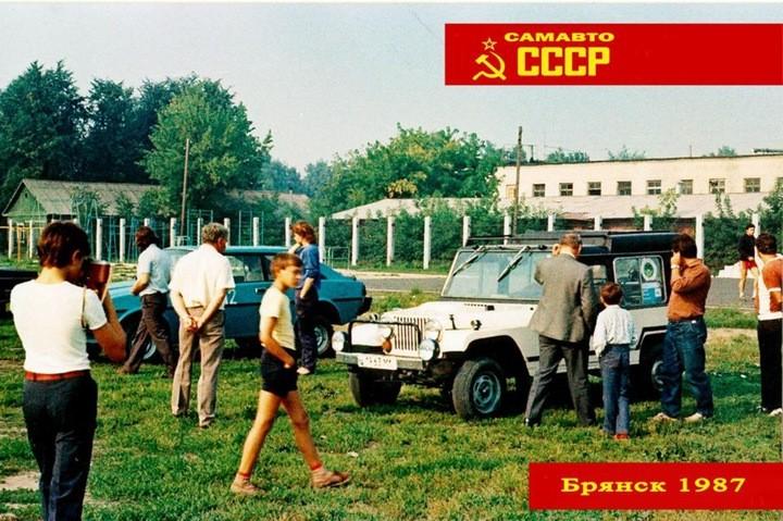 Всесоюзный слет самодельных автомобилей. Брянск, 1987 год (19)