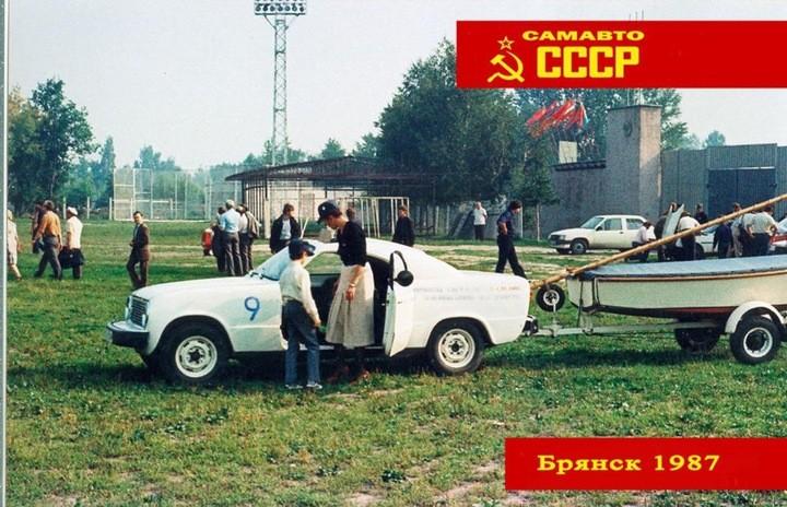 Всесоюзный слет самодельных автомобилей. Брянск, 1987 год (22)
