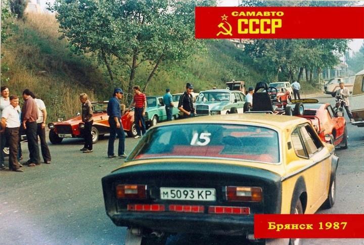Всесоюзный слет самодельных автомобилей. Брянск, 1987 год (25)