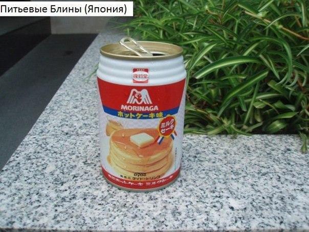 Необычные продукты, которые продаются в других странах (1)