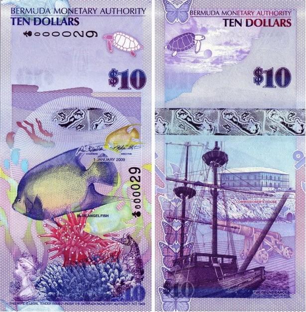 Самые красивые банкноты мира (18)
