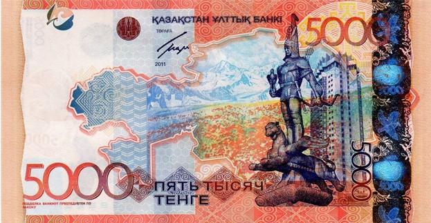 Самые красивые банкноты мира (23)