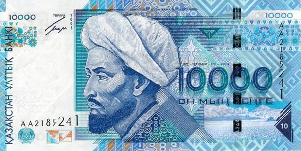 Самые красивые банкноты мира (27)