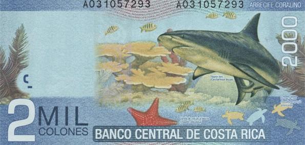 Самые красивые банкноты мира (34)