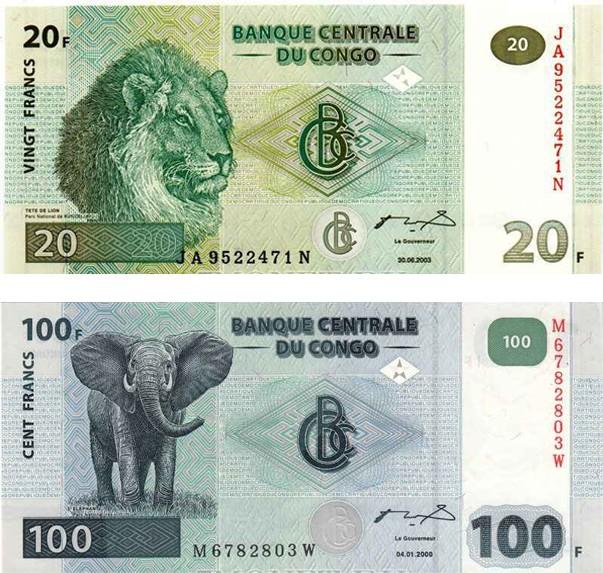 Самые красивые банкноты мира (37)