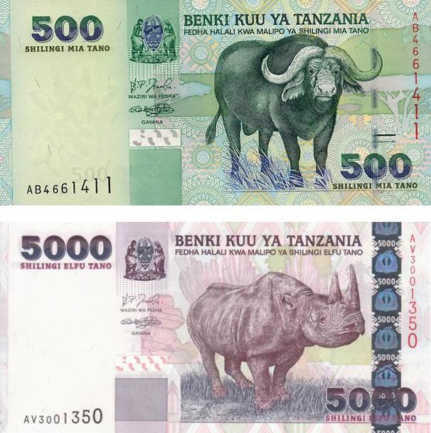 Самые красивые банкноты мира (39)
