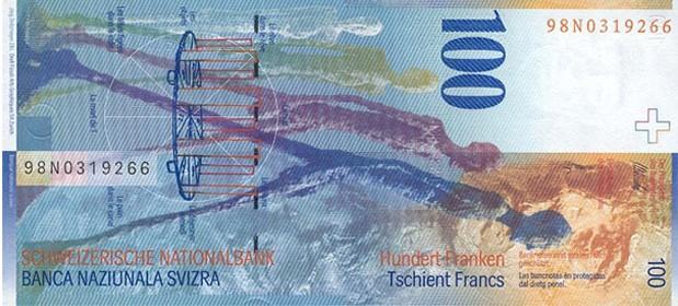 Самые красивые банкноты мира (9)