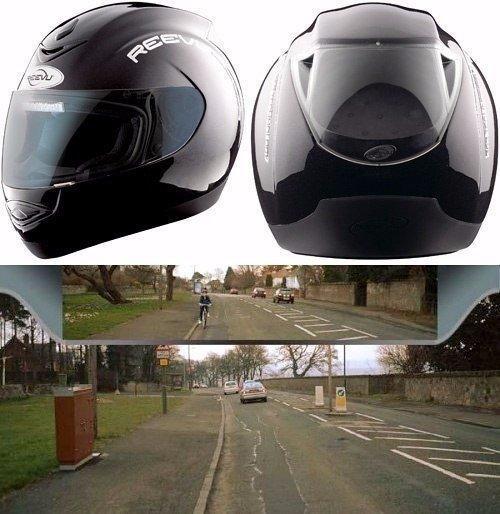 Шлем с зеркалом заднего вида
