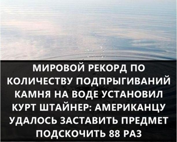 http://pulson.ru/wp-content/uploads/2016/06/pulson_36.jpg