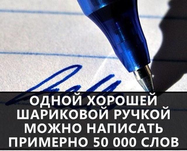 http://pulson.ru/wp-content/uploads/2016/06/pulson_51.jpg
