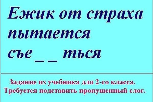 http://pulson.ru/wp-content/uploads/2016/09/110793.jpg