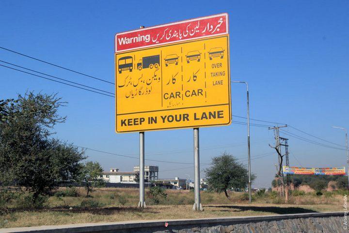 Транспорт в Пакистане, интересные особенности (41)