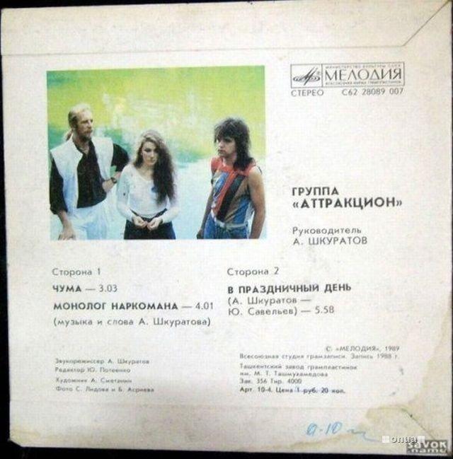 Обложки виниловых пластинок из прошлого (14)