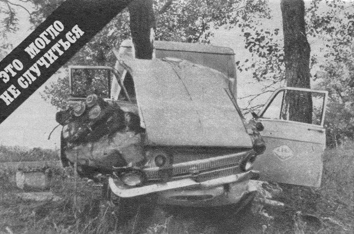 Аварии в СССР (19)
