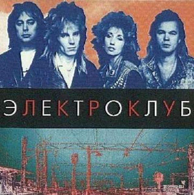 Обложки виниловых пластинок из прошлого (23)
