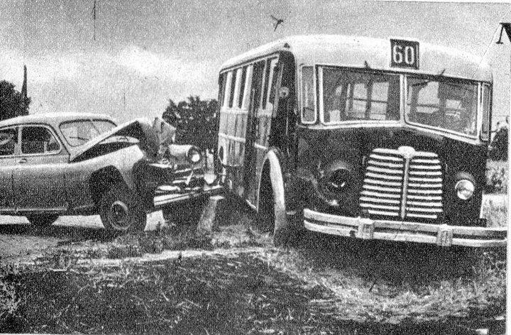 Аварии в СССР (10)