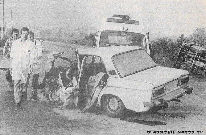 Аварии в СССР (3)