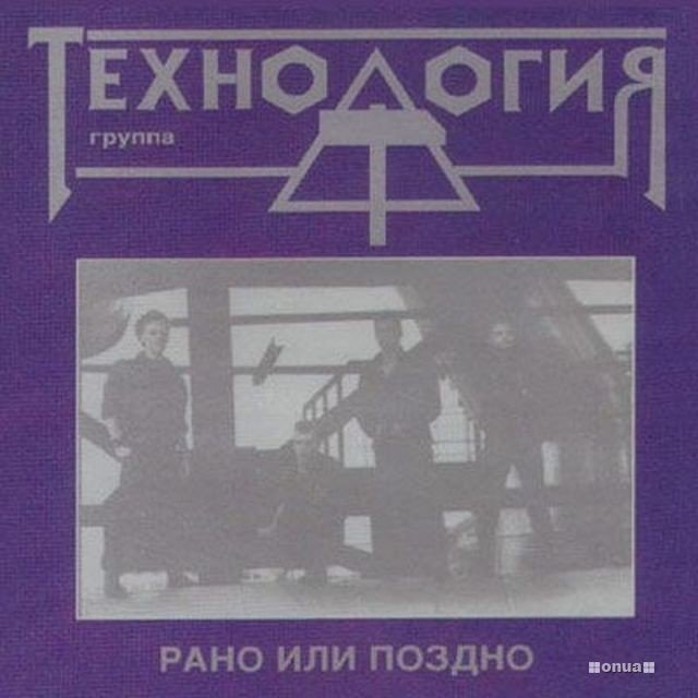 Обложки виниловых пластинок из прошлого (48)