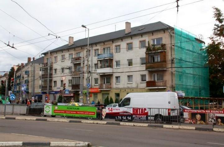 """Как ремонтируют фасады """"хрущёвок"""" в Калининграде (1)"""