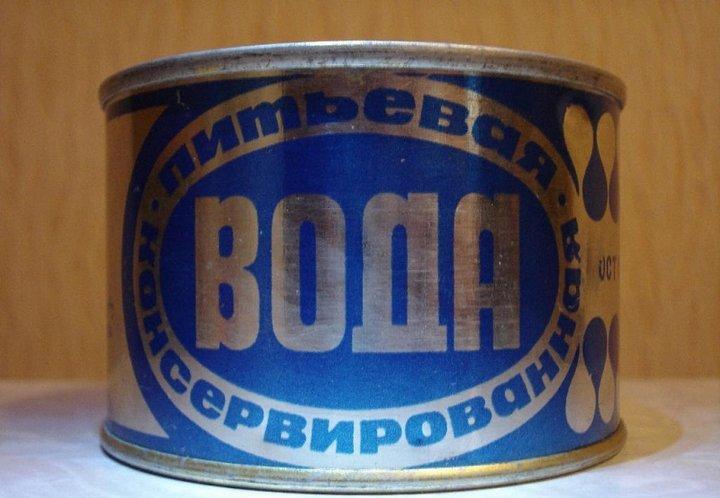 Для каких целей в СССР выпускали консервированную воду? (2)