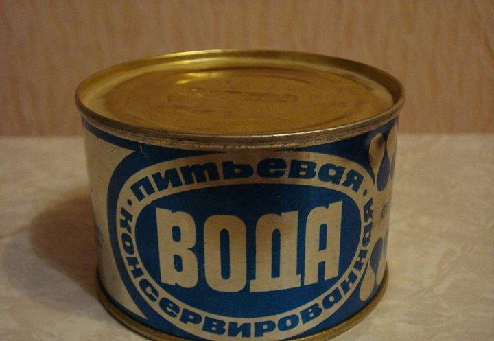 Для каких целей в СССР выпускали консервированную воду? (3)