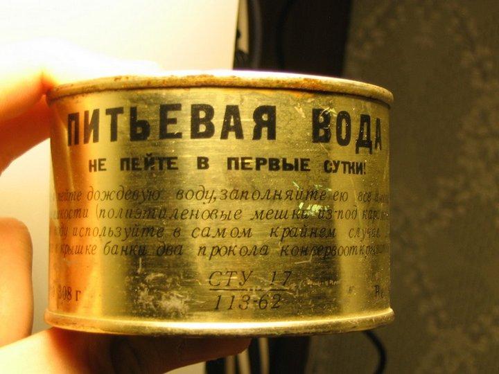 Для каких целей в СССР выпускали консервированную воду? (5)
