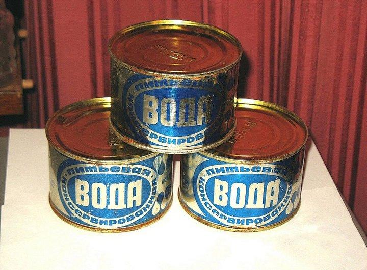 Для каких целей в СССР выпускали консервированную воду? (7)