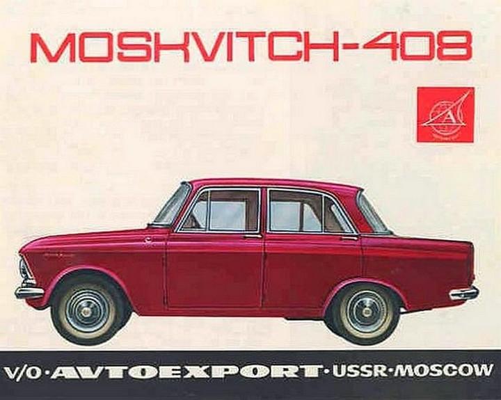 Рекламные плакаты советских автомобилей (8)
