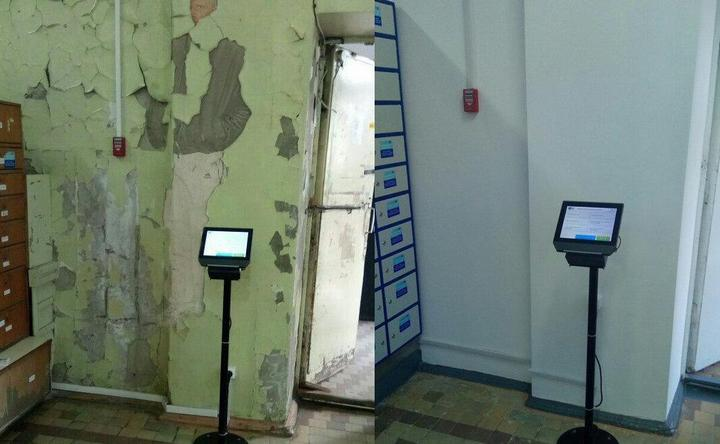 В Омске восстановили отделение «Почты России» через три дня после критики в соцсетях (1)