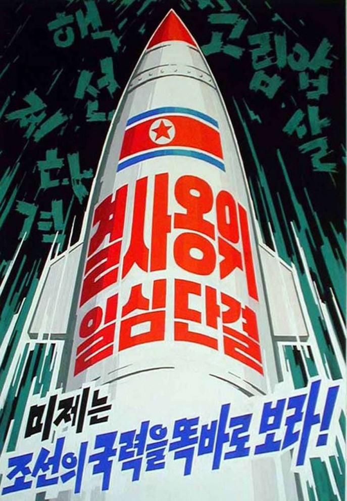 Антиамериканские пропагандистские плакаты Северной Кореи (10)