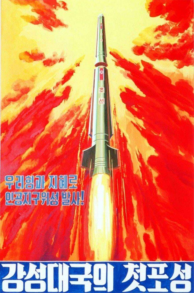 Антиамериканские пропагандистские плакаты Северной Кореи (13)