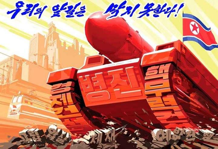 Антиамериканские пропагандистские плакаты Северной Кореи (4)