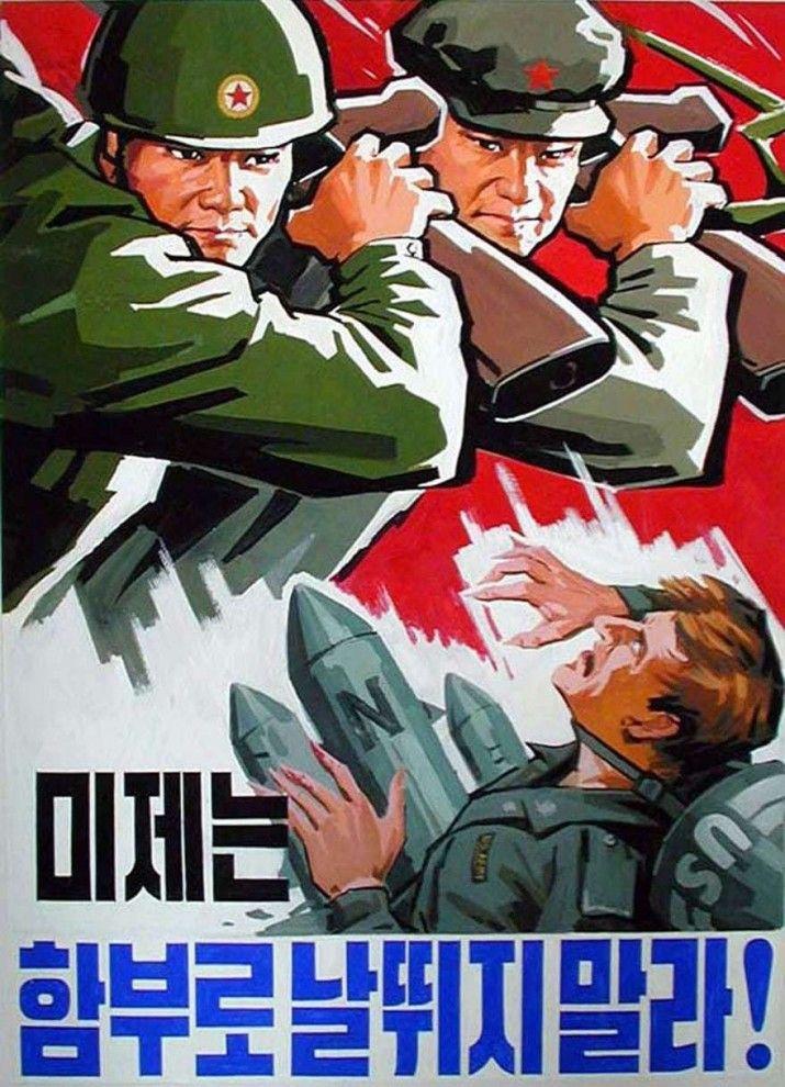 Антиамериканские пропагандистские плакаты Северной Кореи (8)