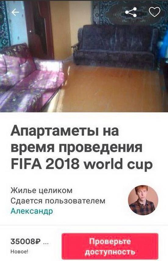 Саранск приготовился к встрече гостей ЧМ по футболу (2)