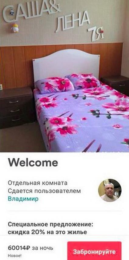 Саранск приготовился к встрече гостей ЧМ по футболу (4)